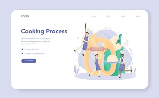 Bannière web ou page de destination pour boulanger et boulangerie
