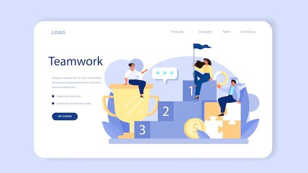 Bannière web ou page de destination de travail communautaire. construction d'équipe