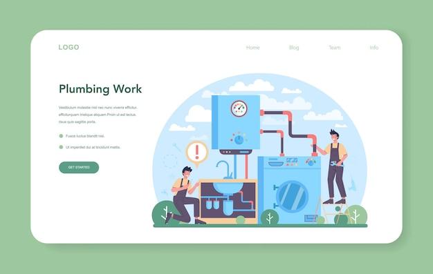 Bannière web de plombier ou page de destination réparation professionnelle de service de plomberie