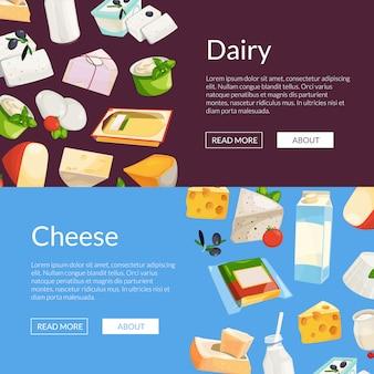 Bannière web de produits laitiers et fromages de dessin animé
