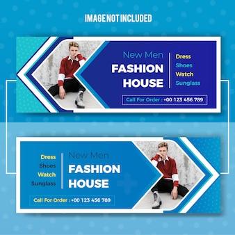 Bannière web promotionnelle de la maison de la mode pour hommes