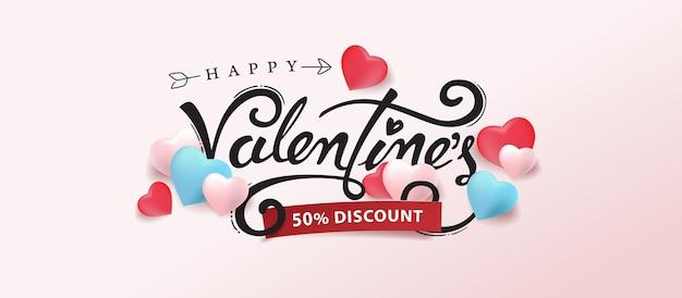 Bannière web promotionnelle pour la vente de la saint-valentin.
