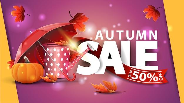Bannière web rose vente automne avec arrosoir de jardin
