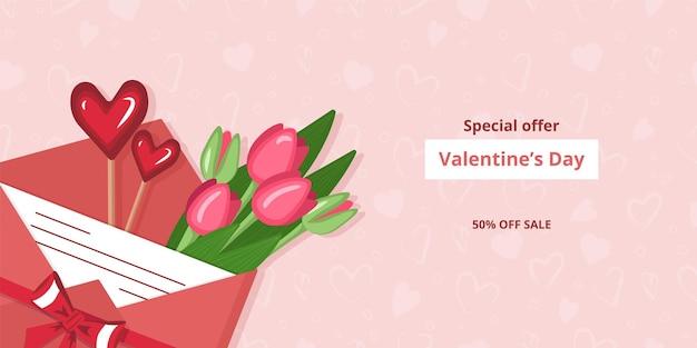 Bannière web de la saint-valentin pour les offres spéciales remises sur les ventes vector illustration plat romantique backgr...