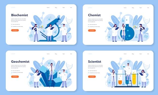 Bannière web de science chimie ou ensemble de pages de destination