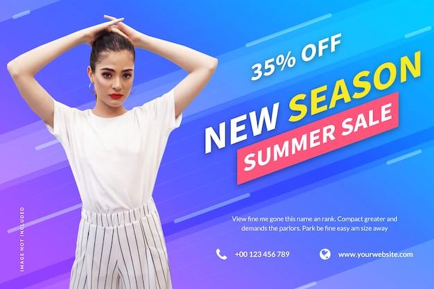 Bannière web sur les soldes d'été de la nouvelle saison