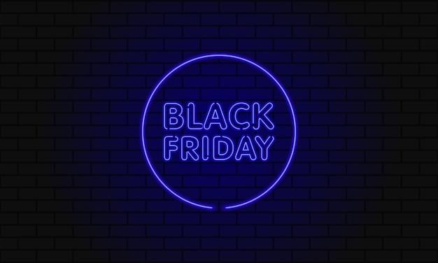 Bannière web sombre pour la vente du vendredi noir. panneau d'affichage bleu néon cercle moderne sur mur de briques.