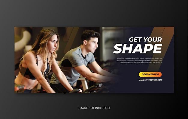 Bannière web sport