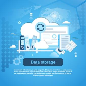 Bannière web de stockage de données avec espace de copie