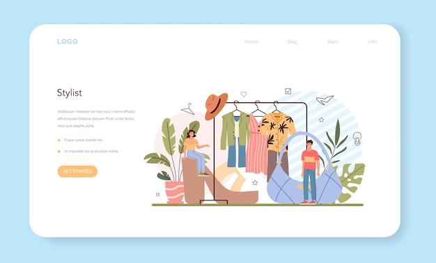 Bannière web de styliste de mode ou page de destination travail créatif moderne