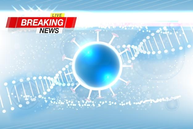Bannière web. tableau de bord des cadres futuristes. bactéries, virus, microbes.