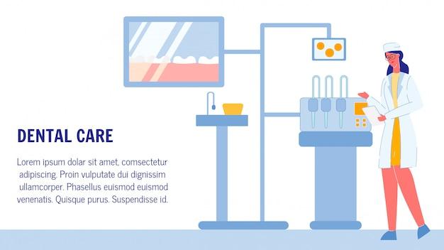 Bannière web vector soins dentaires avec espace de texte