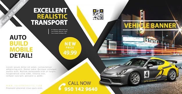 Bannière web de véhicule