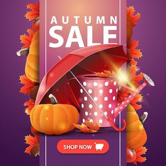 Bannière web vente automne avec ruban