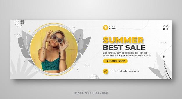 Bannière web de vente d'été sur les médias sociaux
