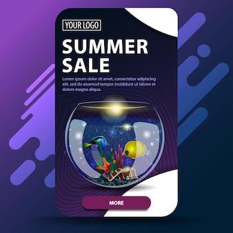 Bannière web de vente d'été