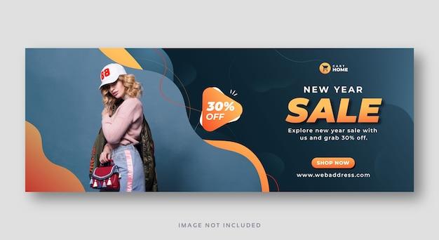 Bannière web de vente de médias sociaux de mode