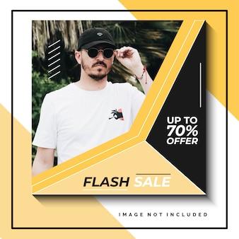 Bannière web de vente d'offres spéciales