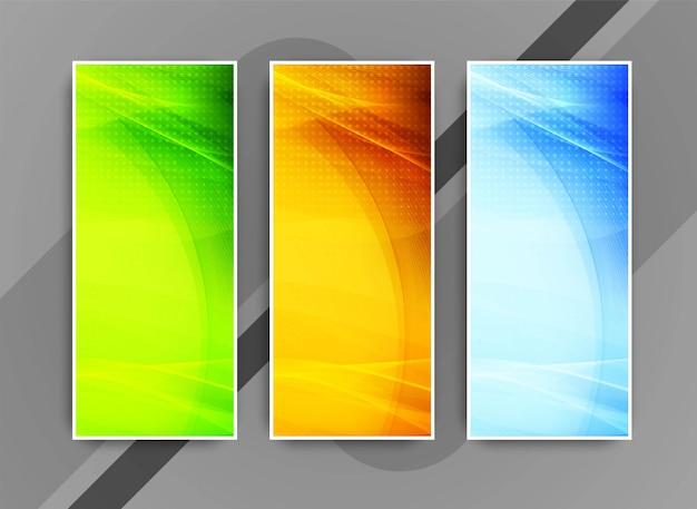 Bannières abstraites colorées d'affaires élégant ondulé