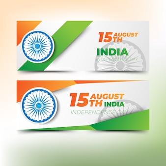 Bannières abstraites pour la fête de l'indépendance de l'inde