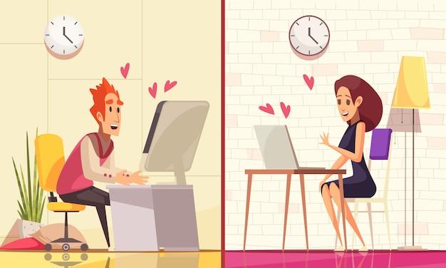 Bannières d'amour réel virtuel