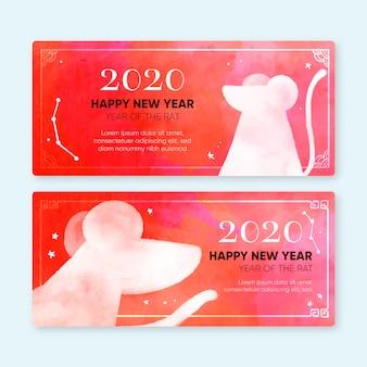 Bannières aquarelles du nouvel an chinois