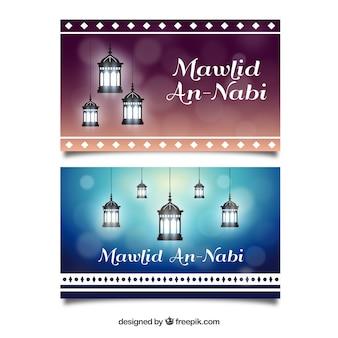 Bannières bokeh mawlid avec des lanternes