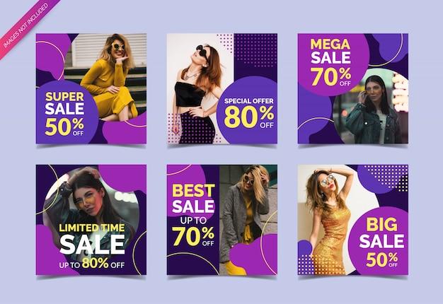 Bannières carrées de vente de mode pour les médias sociaux