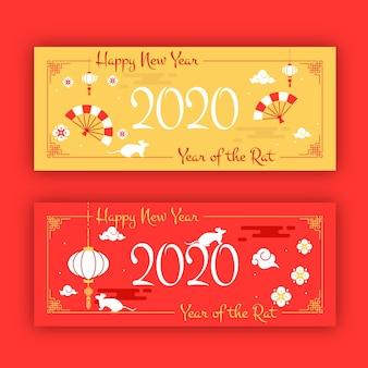 Bannières chinoises dorées et rouges pour le nouvel an