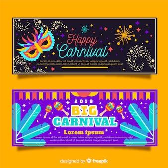 Bannières colorées de carnaval