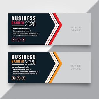 Bannières commerciales bleu professionnel avec espace image