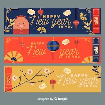 Bannières créatives du nouvel an chinois