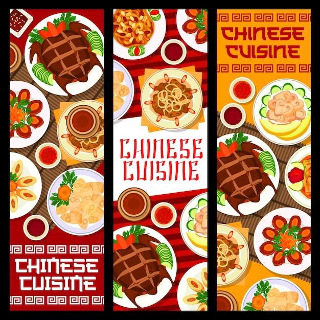 Bannières de cuisine chinoise, cuisine asiatique et couvertures de menu de restaurant chinois, image vectorielle. dumplings chinois traditionnels de canard de pékin et de wonton, foie sauté à l'oignon, porc aigre-doux avec de la viande de nems