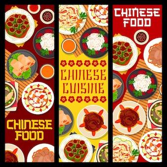 Bannières de cuisine chinoise avec nouilles de riz asiatiques, repas de viande, de légumes et de fruits de mer. rouleaux de printemps aux crevettes, funchoza, langue de bœuf et salade de radis avec sauce chili, soupe de poisson et concombres