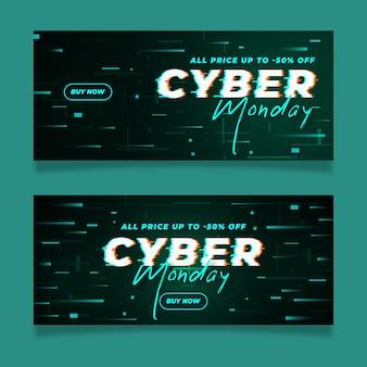 Bannières cyber lundi de glitch