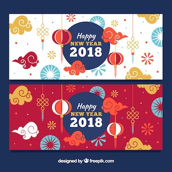 Bannières de nouvel an chinois plat
