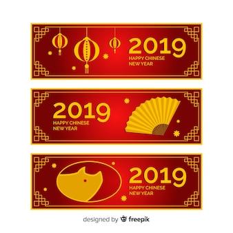 Bannières du nouvel an chinois 2019