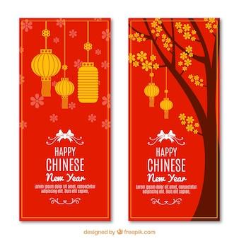 Bannières du nouvel an chinois avec arbre et lanternes