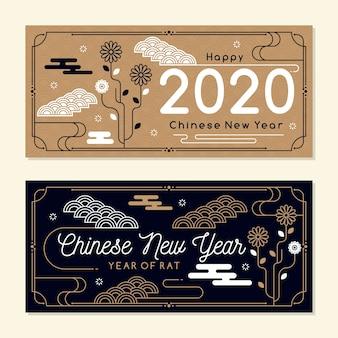 Bannières du nouvel an chinois au design plat