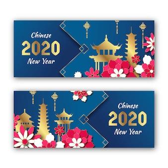 Bannières du nouvel an chinois dans la collection de style papier