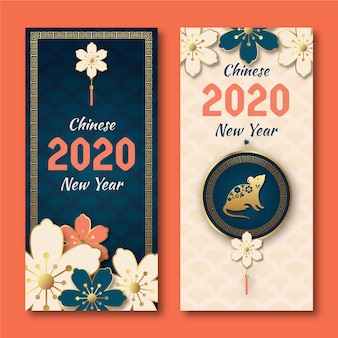 Bannières du nouvel an chinois dans le style de papier