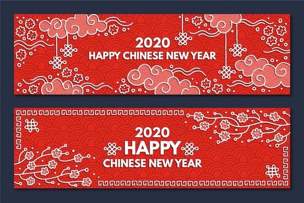 Bannières du nouvel an chinois dessinées à la main