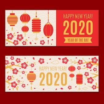 Bannières du nouvel an chinois rouge et or