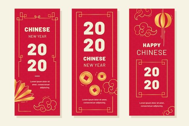 Bannières du nouvel an chinois rouges et dorées
