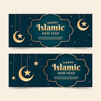 Bannières du nouvel an islamique