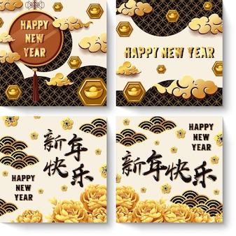 Bannières avec éléments du nouvel an chinois 2021