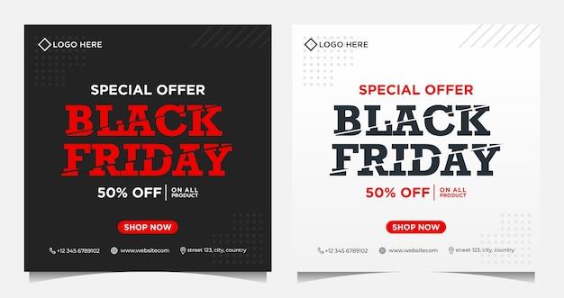 Bannières d'événement black friday, arrière-plan et modèle de médias sociaux dans les couleurs noir et blanc