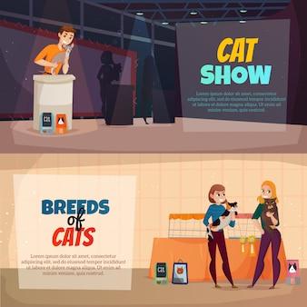 Bannières d'exposition de chat