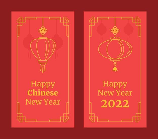 Bannières festives rouges et or 2022 nouvel an chinois cadre doré et rue en papier lanternes chinoises