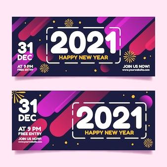 Bannières de fête abstraites nouvel an 2021